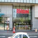 0836b6f12a8913 Geschäfte Rhein-Center Köln – ideale Schuhe OSfiS.de